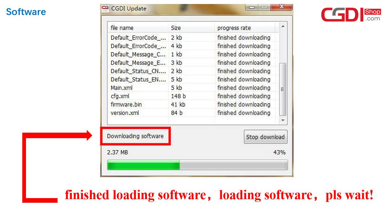 cgdi-PROG-ソフトウェア更新-命令-06