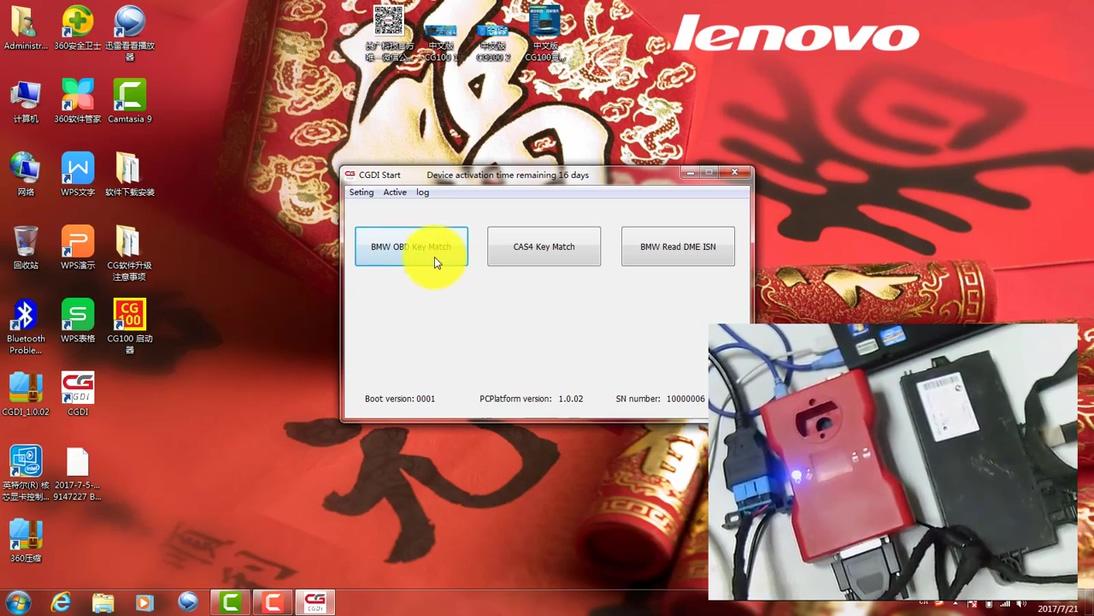cgdi-pro-bmw-cas3-315mhz-obd-key-01