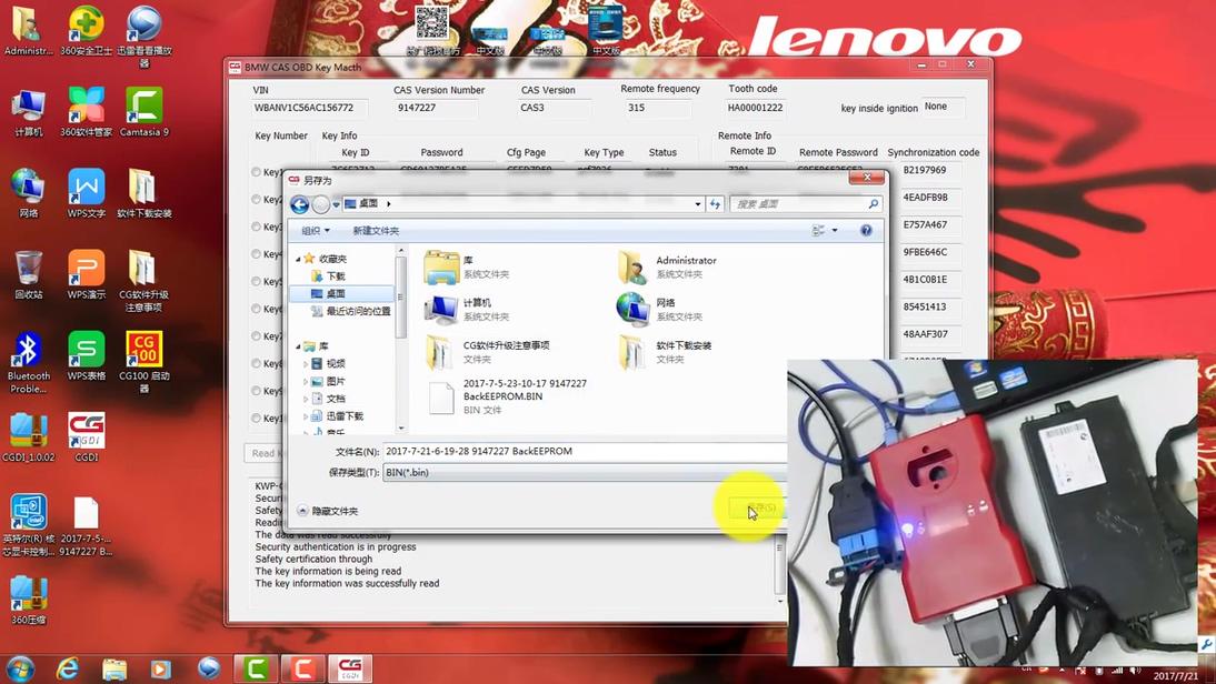 cgdi-pro-bmw-cas3-315mhz-obd-key-04