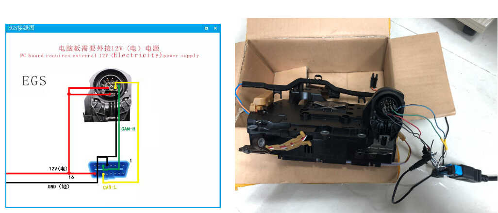 CGDI BMW EGS ISN Clear and Synchronize Guide (1)
