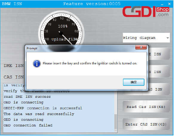 CGDI BMW Pro to Program CAS3 MSV80 ECU (12)