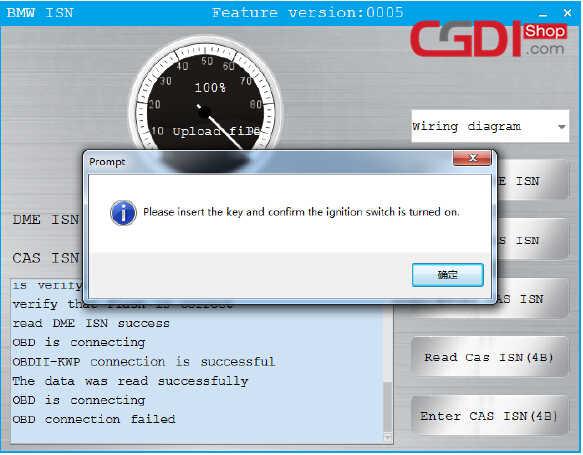 CGDI BMW Pro to Program CAS3 MSV80 ECU (12)