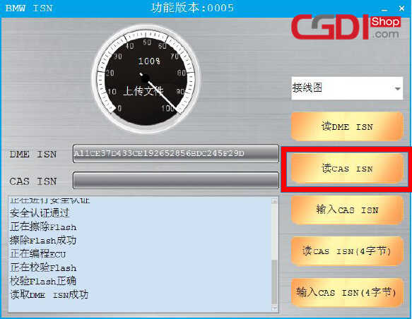 CGDI BMW Pro to Program CAS3 MSV80 ECU (9)