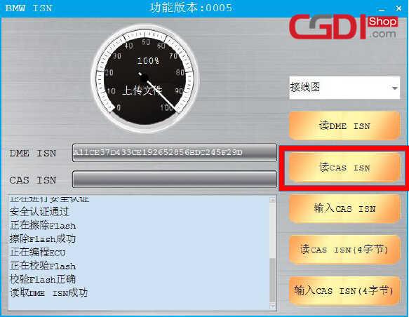 CGDI BMW Pro to Program CAS3 MSV80 ECU (9)