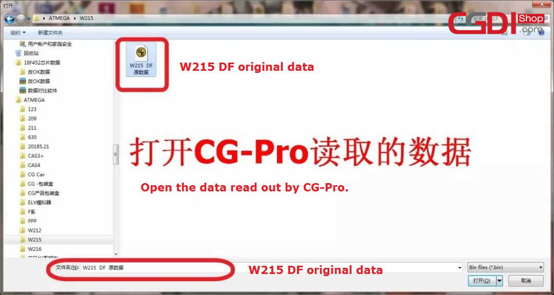 cgdi-mb-cgdi-pro-program-w215-w220-all-keys-lost-11