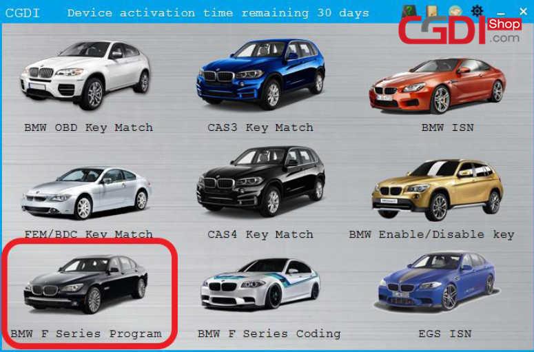 CGDI BMWでBMW Fシリーズのプログラム方法(1)