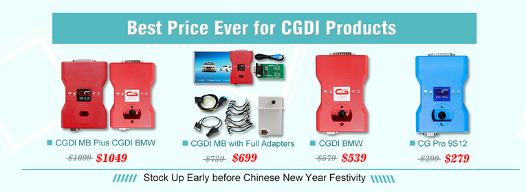 CGDI Promotion
