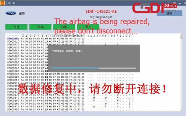 cg-100-repair-ford-airbag-18