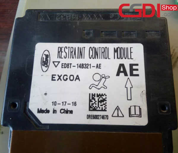 cg-100-repair-ford-airbag-6