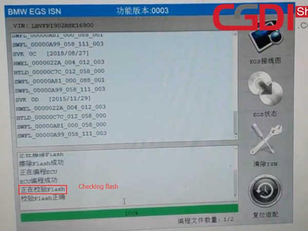 cgdi-prog-flash-bmw-8hp-transmission-14
