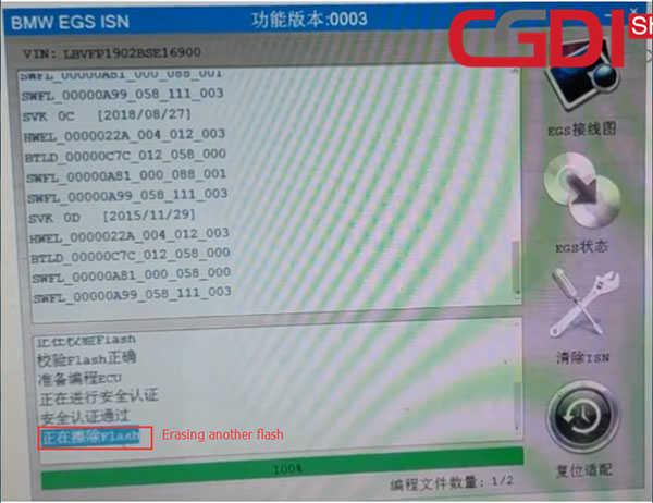 cgdi-prog-flash-bmw-8hp-transmission-16