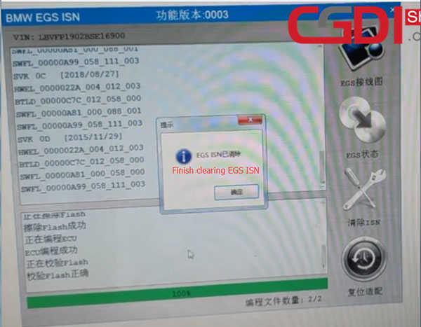 cgdi-prog-flash-bmw-8hp-transmission-18