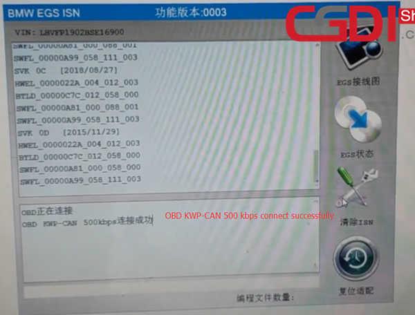 cgdi-prog-flash-bmw-8hp-transmission-8