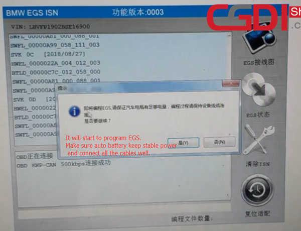 cgdi-prog-flash-bmw-8hp-transmission-9