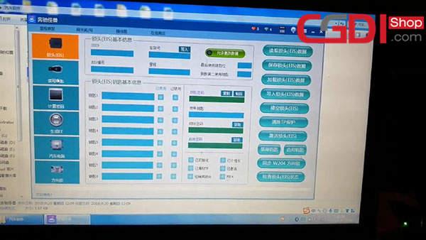 cgmb-programs-new-keys-1