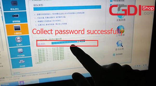 cgmb-programs-new-keys-15