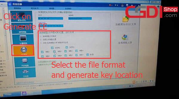 cgmb-programs-new-keys-17