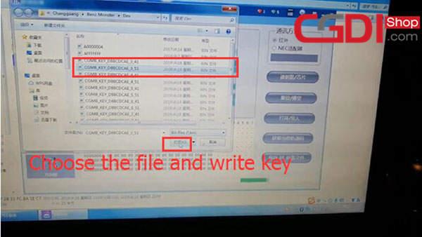 cgmb-programs-new-keys-23