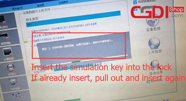 cgmb-programs-new-keys-8