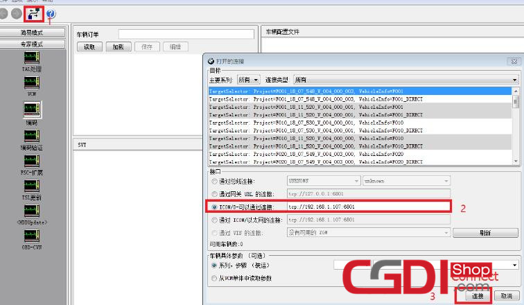 cgdi-icom-function-free-download-installation-10